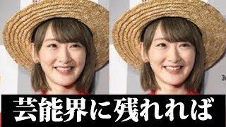 乃木坂46生駒里奈「芸能界に残れれば…」控えめすぎる目標の背景.