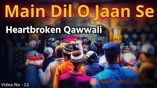 Main Dil O Jaan Se Fida Hoon - Mamu Peer Ki Qawwali - Mamu Pee…