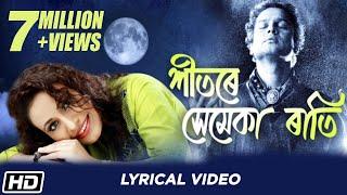 Xeetore Xemeka Raati | Zubeen Garg | Merileen Bordoloi | Assamese Lyrical Video 2019