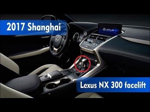 2018 Lexus NX 300 facelift2017 Shanghai