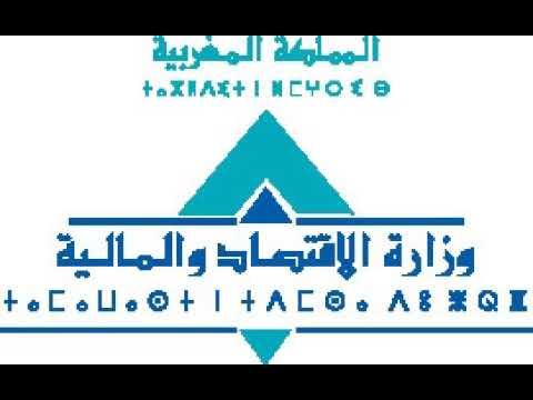 الضرائب و نظام الفوترة الجديد للتجار في المغرب