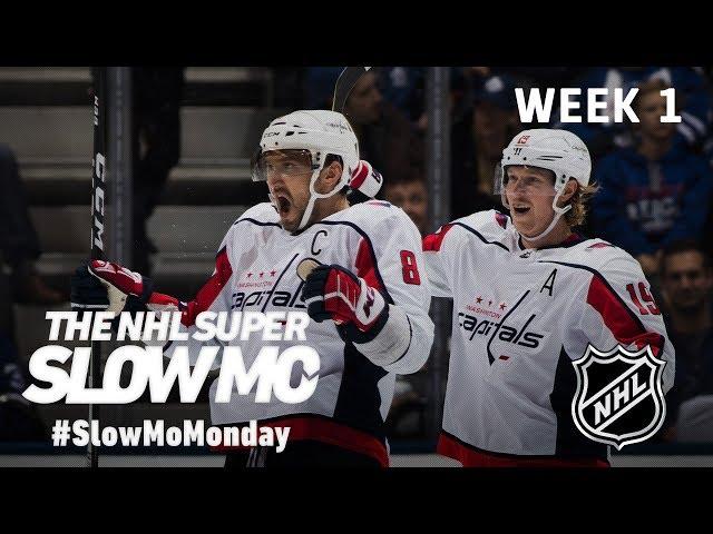 Super Slow Mo: Week 1