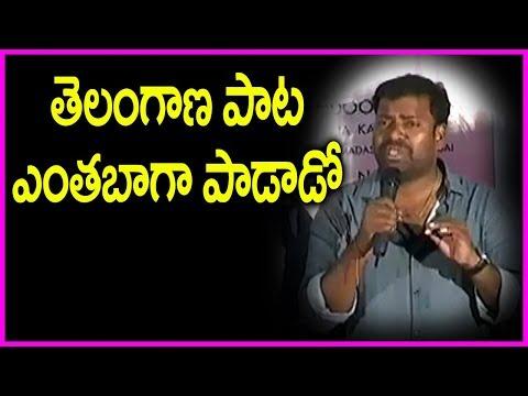 Janani Janani Jai Telangana Song | Mittapalli Surender Extraordinary Live Performance