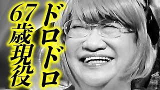 いがらしゆみこ【話題】少女漫画不朽の名作『キャンディ・キャンディ』...