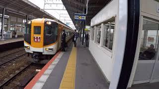 【近鉄特急】四日市駅到着(2本)