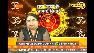 Live show on sadhna tv  | 9 June | Sakshi Sanjeev Thakur Live |