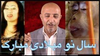 319-shafie ayarگل اندام یا آیه ی میرزا