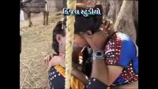 gujarati bewafa songs - gulaab jevu roop - album : o bewafa - singer : vikram thakor