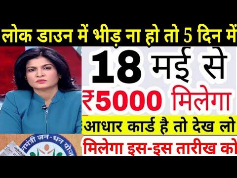 मुख्यमंत्री परिवार समृधि योजना ऑनलाइन रजिस्ट्रेशन, mukhyamantri parivar samridhi yojana online form from YouTube · Duration:  4 minutes 48 seconds