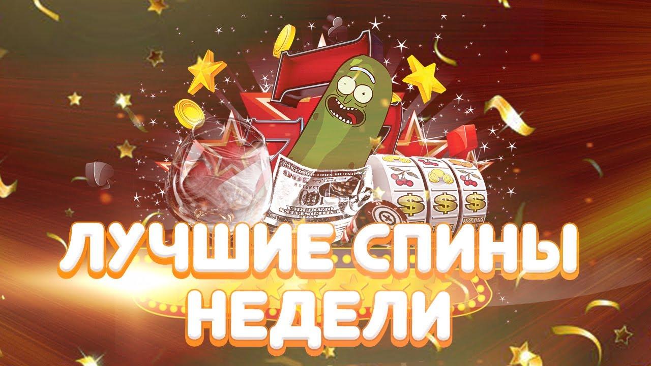 украина легализация стрим онлайн казино для jacka casino
