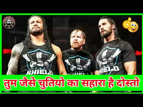 Tum jaise chutiyo ka sahara hai dosto | wwe | the shield friendship song | wwe friendship song