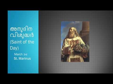 അനുദിന വിശുദ്ധർ (Saint of the Day) March 3rd - St. Marinus