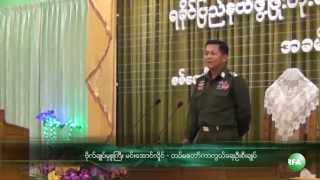 Military Chief Min Aung Hlaing Meets with Local Leaders in Rakhine