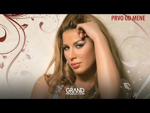 Ena Popov - Naivna - (Audio 2008)