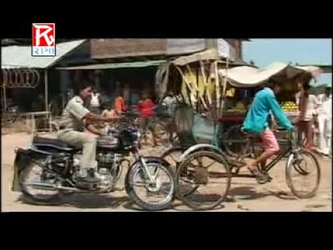 Gajipur Riksha Kand Side A Bhojpuri birha sung By bechan Ram Rajbhar