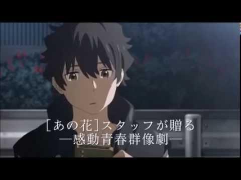 Trailer do filme Kokoro ga Sakebitagatterunda.