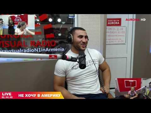 Олимпийский призер Симон Мартиросян на Радио Аврора!