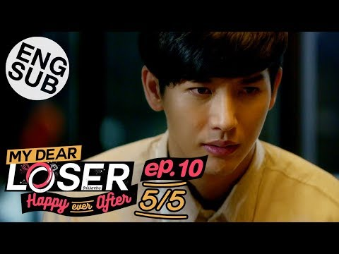 [Eng Sub] My Dear Loser รักไม่เอาถ่าน | ตอน Happy Ever After | EP.10 [5/5]