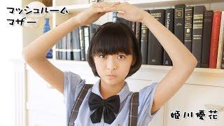 楽曲本家様:http://www.nicovideo.jp/watch/sm15298030 振付本家様:ht...