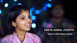 Swarna Thamburu Meetti | New Christmas Song | Sreya Anna Joseph | Babu Puthupally ©
