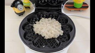 와플기계로 밥 굽기 (누룽지 만들기)