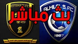 alhilal vs alittihad [28/10/2016] - LIVE Stream 2017 Video