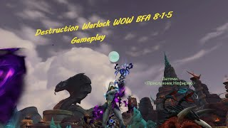 Destro warlock pvp WOW BFA 8.1.5