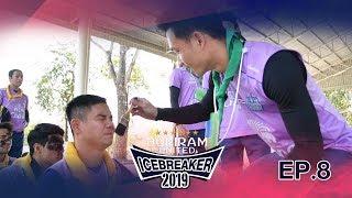 buriram-united-icebreaker-2019-ep-8-จิ๊กซอว์พอกะเทิน-และโค้ดลับดับฮีโร่