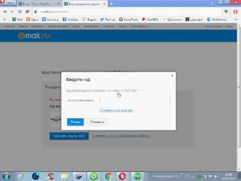 Восстановление пароля электронной почты на Mail.ru