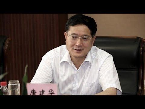 Ex-Chongqing Cop, Tang Jianhua, Given Suspended Death Sentence