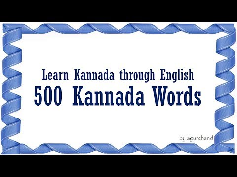 500 Kannada Words - Learn Kannada Through English!