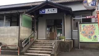 【和歌山線】掖上(わきがみ)駅 20160826