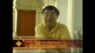 ประวัติศาสตร์ที่ขาดวิ่น - รศ.ดร.สุเนตร ชุตินธรานนท์
