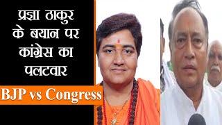 Inflation| देश में महंगाई नहीं बढ़ी, कांग्रेस ने फैलाया है फोकट का प्रोपगेंडा| Bhopal MP