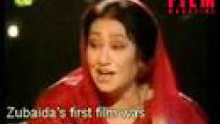Zubaida Khanum - The legendry Pakistani film singer