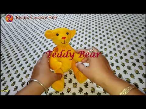 Soft Toys Teddy Bear in hindi