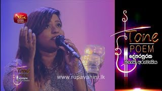 Thawa Eka Parak @ Tone Poem with Upeka Nirmani
