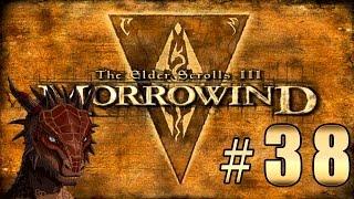 The Elder Scrolls 3 Morrowind TES III Призрачные врата Разделитель 38