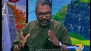 Ayubowan Subadawasak 2019-01-25 | Rupavahini Thumbnail
