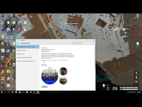 Windows 10 - не могу добавить учетную запись. Стоит локалка