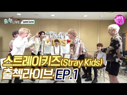 EP01 KORENG SUB 스트레이키즈 인기가요 출첵라이브 1부 Stray Kids Inkigayo Check-in  ep01