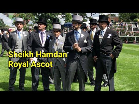 Sheikh Hamdan in Royal Ascot Racing England 2018 episode 2 เจ้าชายเสด็จร่วมงานแข่งม้า รอยัลแอสคอท 2