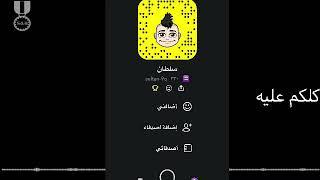 غنية ولع الفتيل 2018 نسخه بطيه