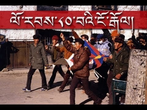Tibetan political prisoner released after 17 years - Worldnews.com