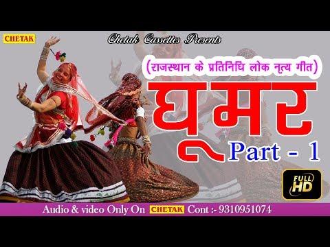 Rajasthani Ghoomar Dance Song Original (HD)   Best Rajasthani Song   Ranked India's No.1 Folk
