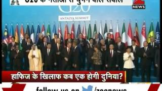 G20 countries stand united against ISIS, turn a blind eye towards Hafiz Saeed