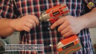видео Интернет-магазин Город Инструмента: Аккумуляторные пистолеты для герметиков