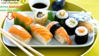 Доставка бесплатно японская кухня(, 2015-04-26T06:26:07.000Z)