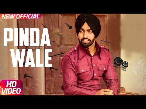 Pinda Wale  Ammy Virk  Harish Verma  Jass Bajwa  Thug Life  Latest Punjabi Sg 2017