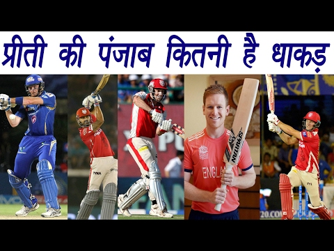 IPL 2017 Auction: Kings XI Punjab team SWOT analysis Review | वनइंडिया हिंदी